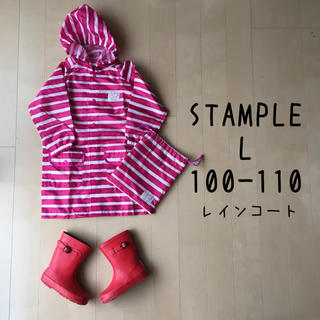 STAMPLE L(100 110)レインコート カッパ ピンク ボーダー