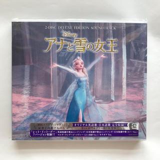 ディズニー(Disney)のアナと雪の女王 CD2枚入(映画音楽)