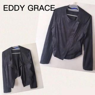 エディグレース(EDDY GRACE)の\sale/【着画】EDDY GRACE(その他)