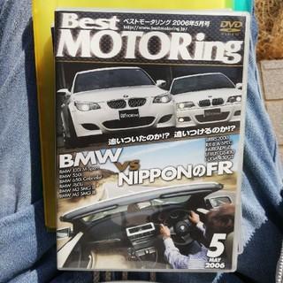 コウダンシャ(講談社)のベストモータリング2006年5月号(スポーツ/フィットネス)
