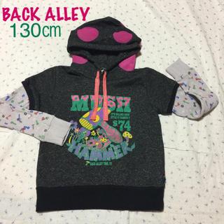 バックアレイ(BACK ALLEY)のブーフーウー バックアレイ  重ね着風 スウェット ロンT(Tシャツ/カットソー)
