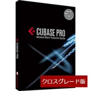 新品 Steinberg Cubase Pro (DAWソフトウェア)