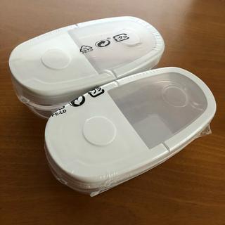 イケア(IKEA)のIKEA 乾燥食品用 容器 タッパー フードキーパー 2個(容器)