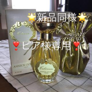 アニックグタール(Annick Goutal)の❣️ピア様専用❣️☆チュベローズ☆オードパルファム 50ml(香水(女性用))