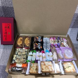 ☆てんこ様専用♬☆沁園の日月潭紅茶とお菓子など(茶)