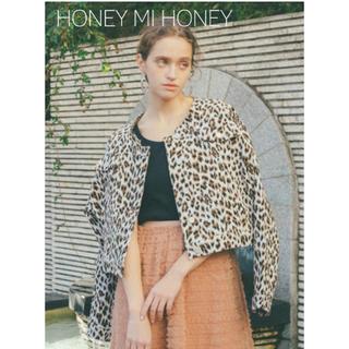 ハニーミーハニー(Honey mi Honey)のhoney mi honey leopard jacket(ノーカラージャケット)
