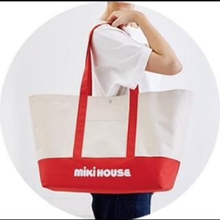 ミキハウス(mikihouse)の新品✨ミキハウス BIG トートバッグ(トートバッグ)