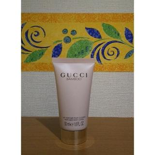 グッチ(Gucci)のGUCCI  バンブーボディローション【未使用】(ボディローション/ミルク)