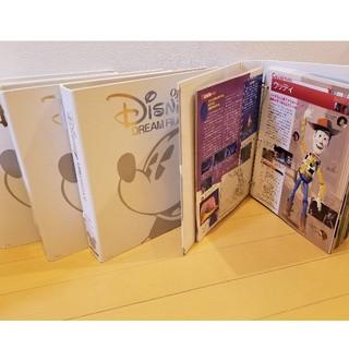 ディズニー(Disney)の☆ディズニードリームファイル☆バラ売り可(アート/エンタメ/ホビー)