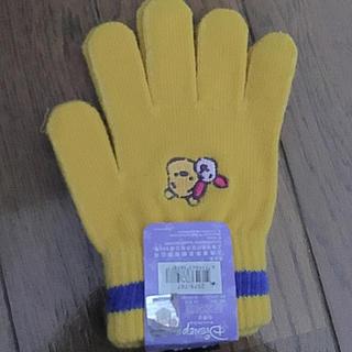 ディズニー(Disney)のプーさん 手袋 子供用(手袋)