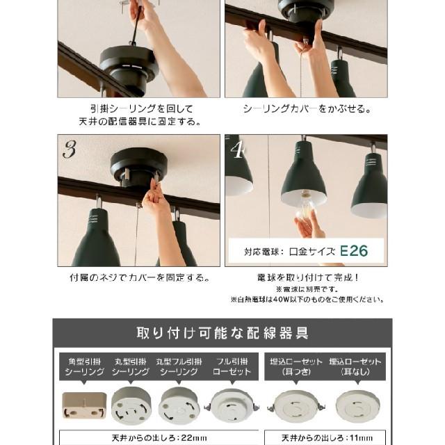 アイリスオーヤマ(アイリスオーヤマ)の4灯シーリングライトスポット ヴィンテージ アンティーク ウッド ダイニン 北欧 インテリア/住まい/日用品のライト/照明/LED(天井照明)の商品写真