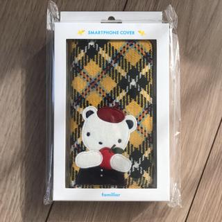 ファミリア(familiar)の[キューピーマヨネーズ様専用]ファミリア携帯カバー★(モバイルケース/カバー)
