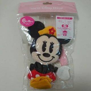 ディズニー(Disney)の新品 未開封 ミニー ベビーカー トイ おもちゃ 赤ちゃん ディズニー (ベビーカー用アクセサリー)