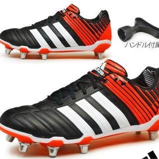 アディダス(adidas)の♯20新品ラグビースパイク24.5cm アディダス(ラグビー)