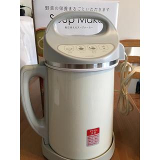 ドウシシャ(ドウシシャ)のドウシシャ minish スープメーカー(調理機器)