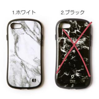 ハイミー(HIMMY)の【本日掲載終了】IFACE iPhone7.8(iPhoneケース)