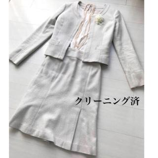 ナチュラルビューティーベーシック(NATURAL BEAUTY BASIC)の ナチュラルビューティー スーツ スカート セットアップ(スーツ)