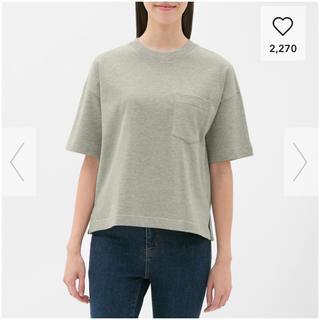 ジーユー(GU)のGU ヘビーウエイトT (Tシャツ(半袖/袖なし))