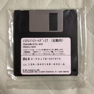 エヌイーシー(NEC)のシステムインストールディスク 起動用 NEC(その他)