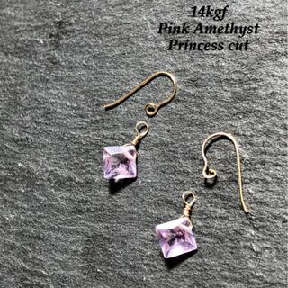 14kgf 宝石質 ピンクアメジスト プリンセスカット 1粒 ピアス イヤリング(ピアス)