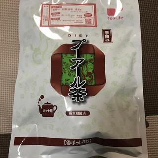 ティーライフ(Tea Life)のダイエット プーアール茶(健康茶)