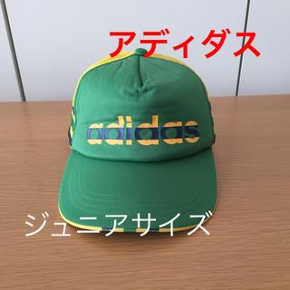 アディダス(adidas)のアディダス 帽子 ジュニアサイズ(帽子)