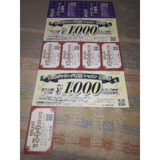 ラウンドワン 株主優待2,500円分 クラブカード引換券2枚 レッスン券2枚(ボウリング場)