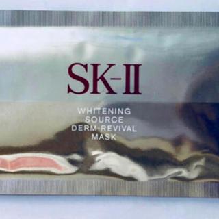 エスケーツー(SK-II)のSK-II ホワイトニング ソース ダーム リバイバル マスク パック    (パック/フェイスマスク)