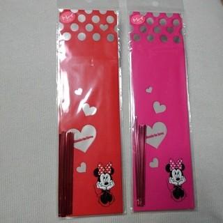 ディズニー(Disney)のディズニー☆ミニーちゃんラッピング袋(ラッピング/包装)