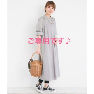 サニーレーベル(Sonny Label)の99.mami.99様ご専用ですSonnyLabelギャザーシャツワンピース🌸(ロングワンピース/マキシワンピース)