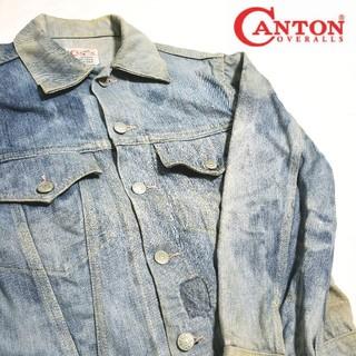 キャントン(Canton)の☆CANTON☆ヴィンテージGジャン デニムジャケット レア物(Gジャン/デニムジャケット)