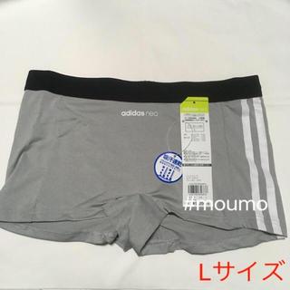アディダス(adidas)のadidas レディース ショーツ グレー(ショーツ)