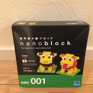 ナノブロック シーサー