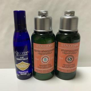 ロクシタン(L'OCCITANE)のL'OCCITANE シャンプー&コンディショナー 化粧水(サンプル/トライアルキット)