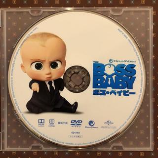 ユニバーサルエンターテインメント(UNIVERSAL ENTERTAINMENT)の新品未使用 ボスベイビー DVD(アニメ)