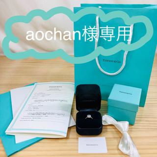 ティファニー(Tiffany & Co.)のaochan様 専用 ティファニー ダイヤ リング ソレスト 正規品(リング(指輪))
