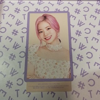 ウェストトゥワイス(Waste(twice))のTWICE ハイタッチ券 ダヒョン(K-POP/アジア)