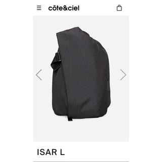 コートエシエル(cote&ciel)のcote&ciel ISAL L BLACK(バッグパック/リュック)