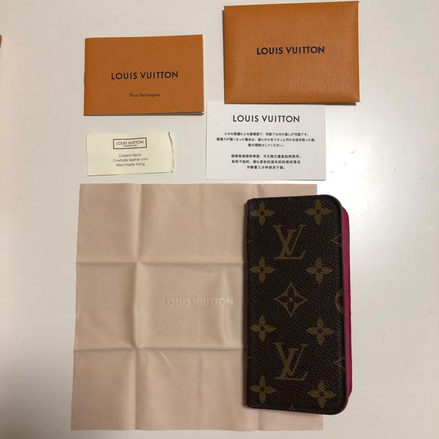 iphone7 ケース 百均 | LOUIS VUITTON - LOUIS VUITTON iPhoneケース(6S,7,8)の通販 by Kureha's shop|ルイヴィトンならラクマ