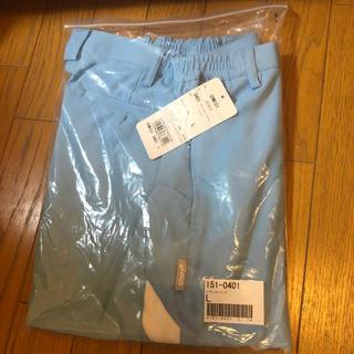 アシックス(asics)のアシックス asics 白衣ズボン レディースLサイズ 新品未開封品(その他)