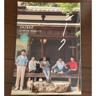 シャイニー(SHINee)のSHINee seek vol.010(K-POP/アジア)