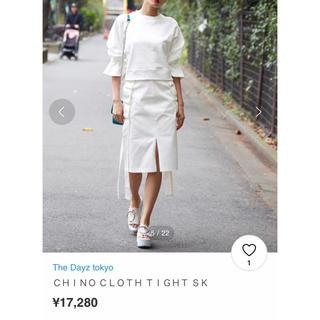 ザデイズトウキョウ(The Dayz tokyo)のザデイズトウキョウ スカート 新品 アメリヴィンテージ ラグナムーン イエナ 白(ひざ丈スカート)