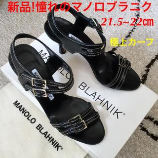 マノロブラニク(MANOLO BLAHNIK)の新品!憧れのマノロブラニク Wストラップ キッドカーフ 21.5~22㎝(ハイヒール/パンプス)