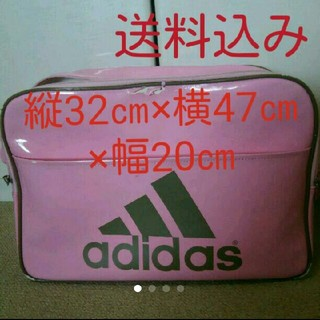 アディダス(adidas)の【処分価格】アディダス スポーツバッグ(その他)