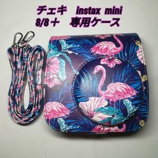 チェキ instax mini 8/mini 8 + 専用ケース フラミンゴ 紫(フィルムカメラ)