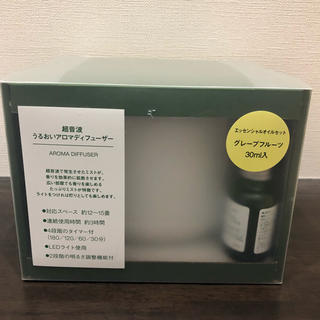 ムジルシリョウヒン(MUJI (無印良品))のうるおいアロマディフューザー(加湿器/除湿機)