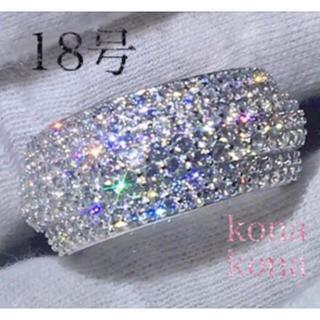 18号ワイドフルパヴェリング高級5Aczダイヤモンド.シルバー925(リング(指輪))
