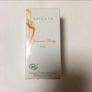 シゲタ(SHIGETA)の新品 shigeta イノセント ピュリティー ピュアブレンド 旧 (ボディオイル)