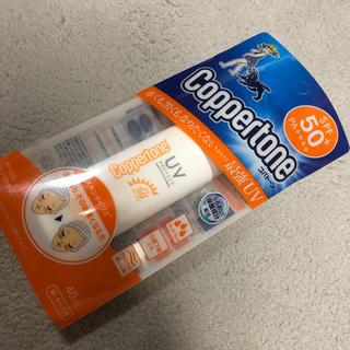 コパトーン(Coppertone)の新品 コパトーンパーフェクトUVカットミルク(日焼け止め/サンオイル)
