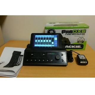 マッキーデジタルミキサーPRO  DX8(ミキサー)
